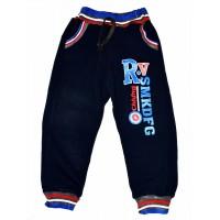Спортивные брюки начес - Арт.: 492