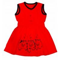 Платье - Арт.: 501