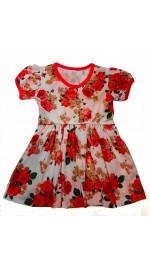 Платье - Арт.: 504